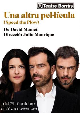 Una altra pel·lícula → Teatre Borras