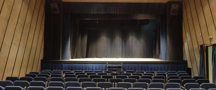 Sala Teatre Ramon Romagosa